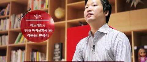 [오피스N] 박현우 대표가 소개하는 이노레드